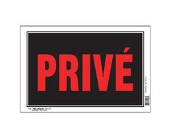 Private Sign 8 in. x 12 in.