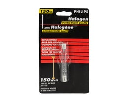 T3 Halogen Light Bulb (Short)150 W